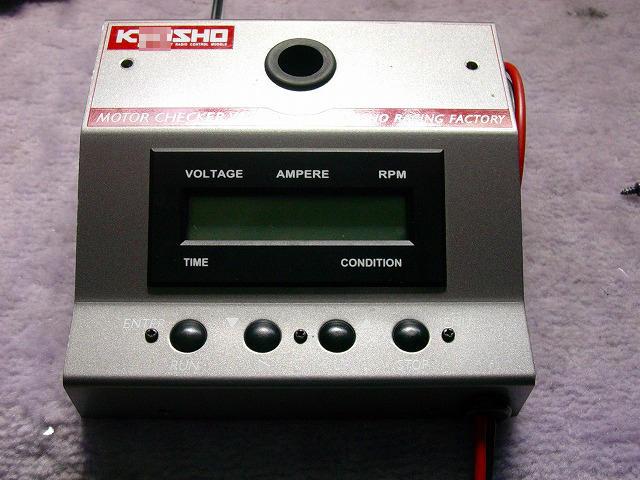 Dscn1519a